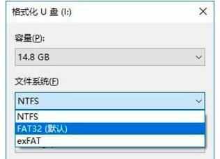 一般格式化U盘有三种选择,有些人格式化经常不知道选什么