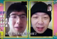 刘昊然在家写论文:刘昊然为什么写论文?