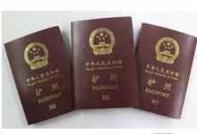 有前科的人会影响办理签证吗?有前科可以办理签证吗