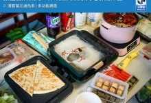 家用烤涮一体锅十大牌子(家用烤涮一体锅使用体验)