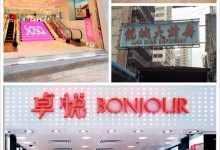 去香港买什么化妆品划算(香港化妆品购物攻略)