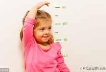 宝宝怎么长高个子(家长必知孩子长高个3个小秘诀)