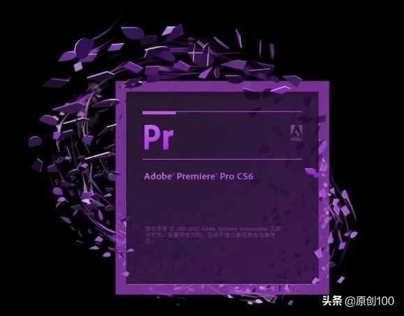 【PR之Premiere】第一课时:了解什么是PR以及不同版本的介绍!