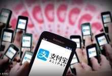 手机怎么注销支付宝账号(分享支付宝账户注销流程