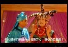 超级搞笑的电影有哪些中国(最搞笑的九部国产经典