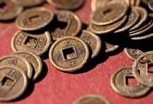 古代一贯钱是多少银子(解析古代贯钱换算方法)