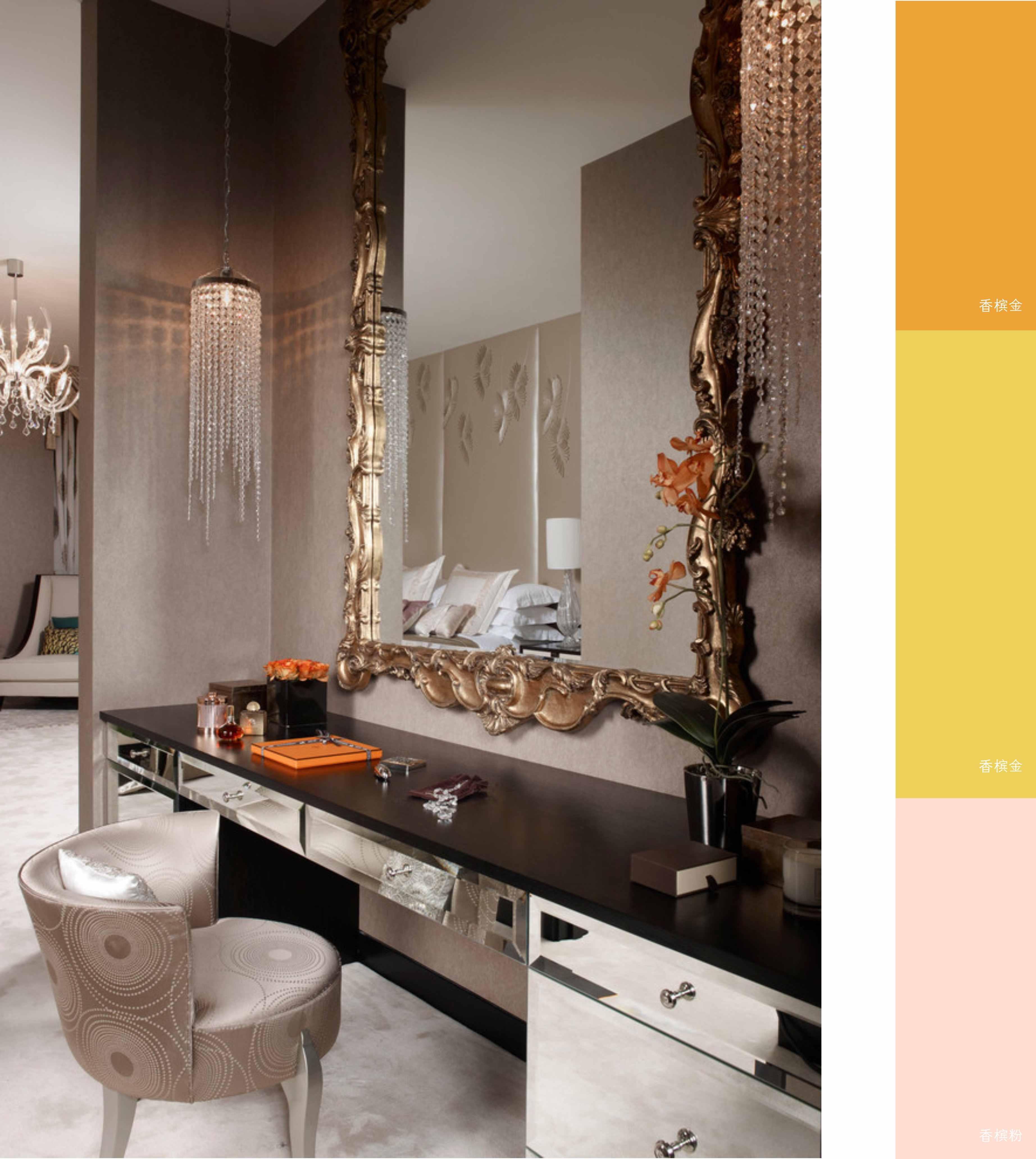 软装设计与色彩学-香槟色系