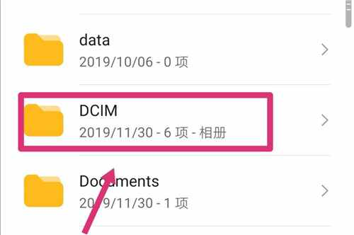 华为手机文件夹是英文的不敢删?教你找出6个文件夹,瞬间释放20G