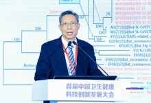 钟南山:发现流感与新冠共同感染病例