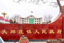 2020中国十大富裕村排名(揭晓中国十大富裕村名单)