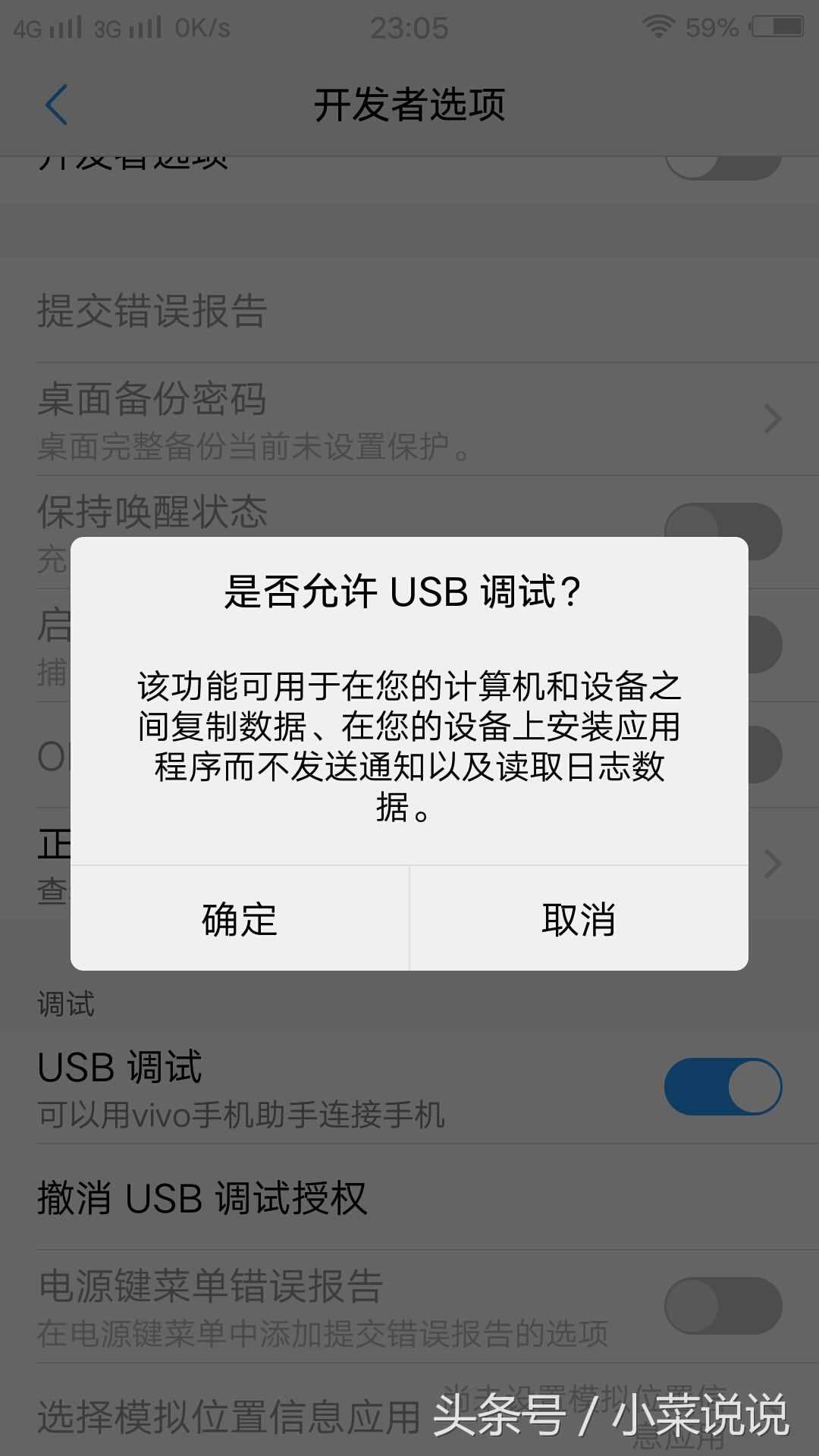 安卓手机怎么拷贝文件到电脑?怎么连接电脑?怎么打开USB调试?图文解析!