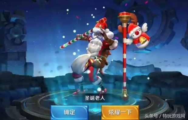 教你如何快速获取王者荣耀名师点,轻松领到老夫子圣诞皮肤!