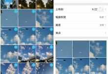 手机怎么把照片内存变小(免费教你3个解决方法)