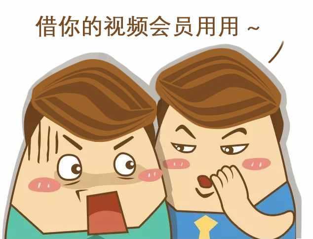 终于等到你!中国移动超市上线了,超多热门APP会员等你来选!
