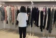 开服装店流程和注意事项(小白必知服装开店流程及3个注意事项