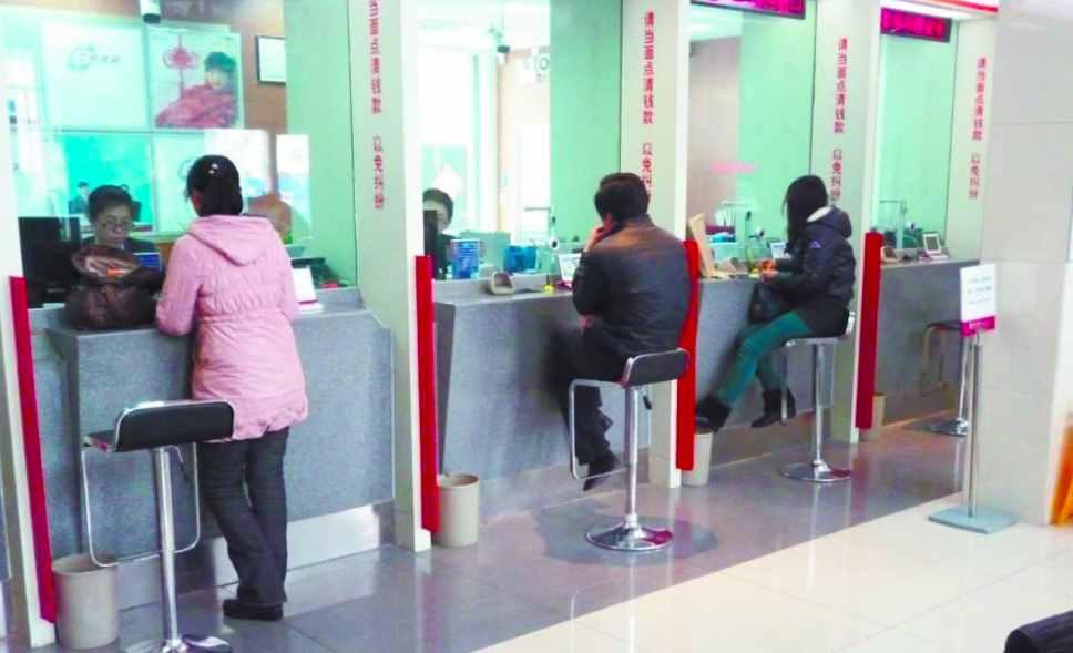 为什么银行每天下午四五点不再办理业务, 还是有很多柜员要辞职?