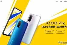 viv0手机全部价格图片2020(最值入手的几款viv0手机报价)