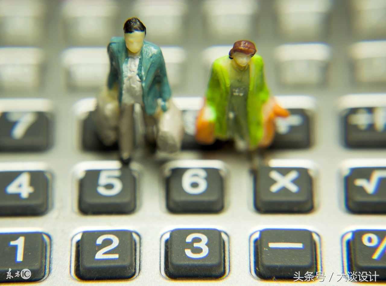 淘宝美工待遇怎么样?工资一般多少?