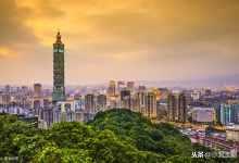 台湾面积多大相当于内陆的哪个省(内陆一个省的面积即可持平