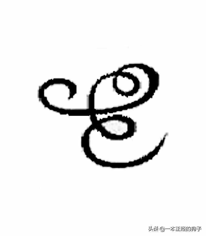 这些复杂的汉字,笔画最多的有172画,真是太难写了