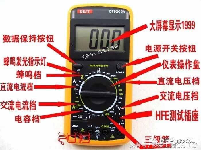 电工用万用表测量220V线路是不是漏电,怎样测量?