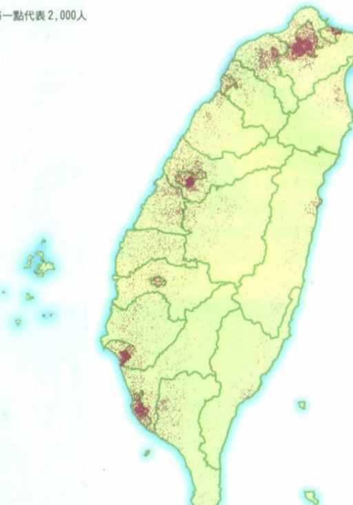 2018年中国台湾人口,中国台湾有多少人口及人口增长率?