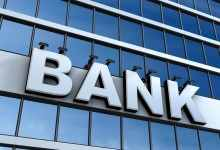 北京农业银行几点开门营业时间(抢先看各银行春节