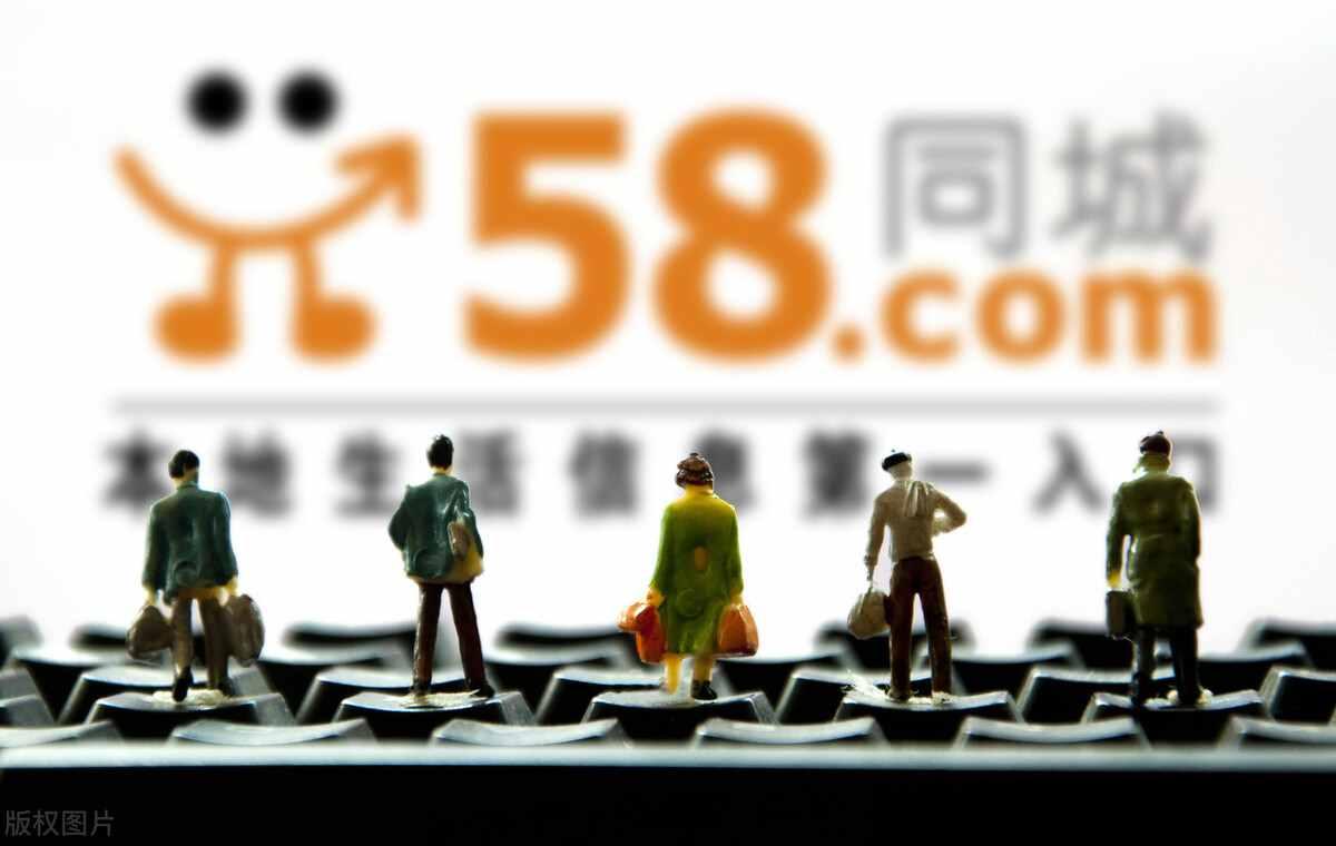 8个自带光环的求职网站,个个都很强大,再也不怕工作难找了