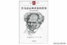 世界名书名著哲学有哪些(人生必读的10本哲学书)