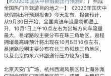 广州一日游攻略自由行线路(广州一日游最详路线图)