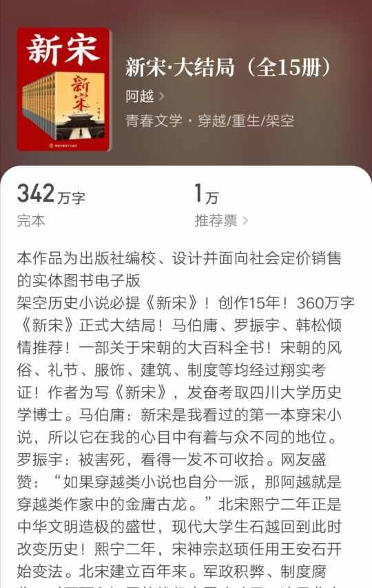 十本2020年完结小说(上),精彩好看最火网络佳作,书荒必备