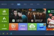智能电视apk软件排行(安卓智能电视应用软件市