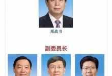 新一届国家领导人名单(领导人是怎样产生的)