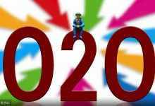 o2o指的是什么,成功的o2o平台有哪些