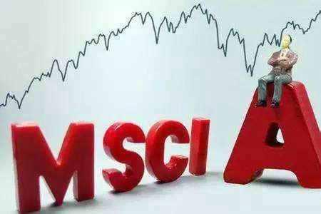 紧急:一文看懂什么是MSCI(明晟)指数