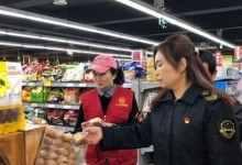 超市食品安全的公共经济学分析(超市食品安全