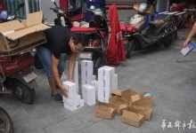 成都包装箱生成厂家,纸箱加工利润太低了!