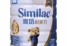 香港美素力奶粉怎么样发(港版美素力奶粉官网