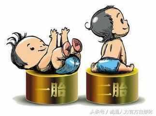在北京生二胎?这个好处你得知道