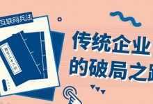 seo优化网站教程(新网站整站排名快速优化)