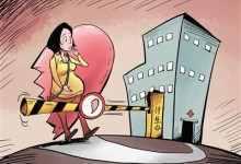 离婚后怎么办准生证(办理准生证需要什么材料