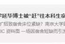 商丘海文考研怎么样(十大考研机构实力排名)