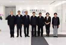 cqc中国质量认证中心调研(认证中心编号查询、