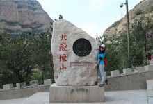 北岳是什么山在哪个省(中国五岳是指哪五座山