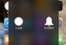 苹果6s设置铃声选歌(海马苹果助手)