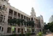 香港大学留学要什么条件(香港大学留学费用有