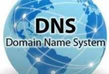 dns是什么(dns怎么进行设置)