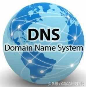 DNS是什么?如何进行设置?