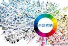 网络营销资讯网站(2019网络营销的几大领域)