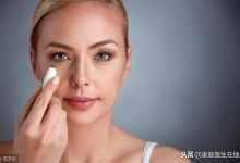 女人出现眼袋怎么办?最快消除眼袋的方法